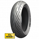 160/60R15 MICHELIN PILOT POWER 3 SCOOTER REAR 67H TL MOTORGUMI