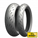 110/70R17+140/70R17 MICHELIN POWER RS FRONT/REAR 66H TL MOTORGUMI  PÁRBAN AKCIÓBAN