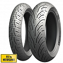 120/70R15+160/60R14 MICHELIN PILOT ROAD 4 SCOOTER P FRONT/REAR 65H MOTORGUMI PÁRBAN