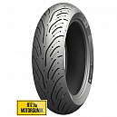 160/60R15 MICHELIN PILOT ROAD 4 SCOOTER REAR 67H TL MOTORGUMI