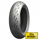 180/55R17 MICHELIN ROAD 5 REAR 73W TL MOTORGUMI